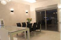תמונה של דירה 5 חדרים רמת אביב